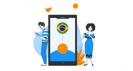 برازیل بینک ٹرانسفر کے ذریعے Binomo میں فنڈز ڈپازٹ کریں