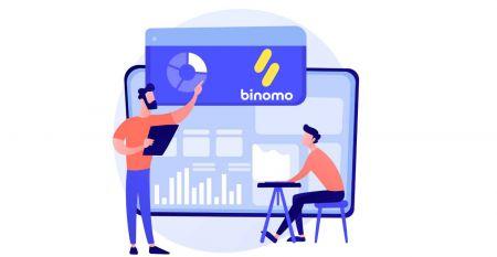 Binomo میں کتنے اکاؤنٹ کی اقسام ہیں