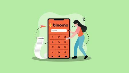 Binomo سے فنڈز نکالنے کا طریقہ