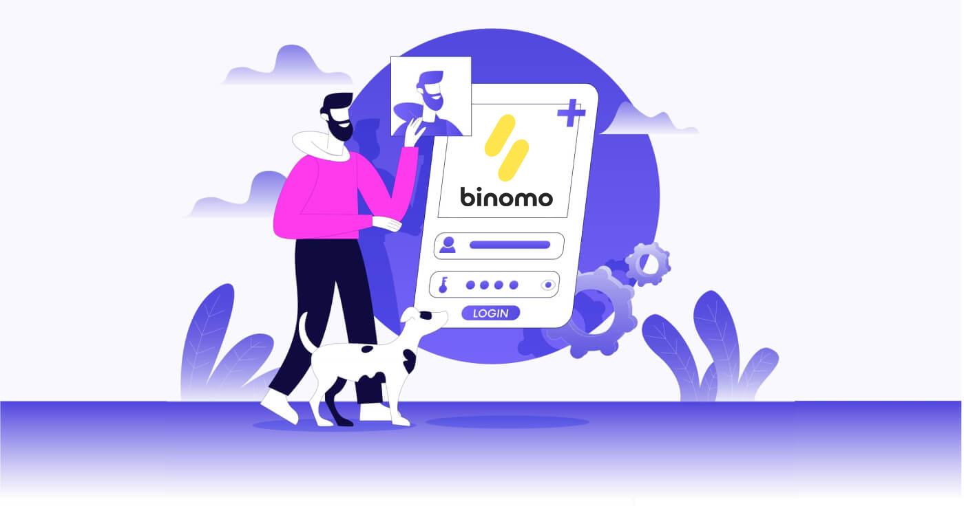 Binomo میں ٹریڈنگ اکاؤنٹ کیسے کھولیں