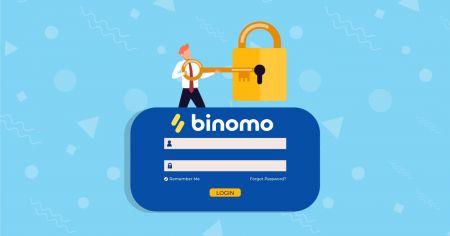Binomo میں فنڈز کیسے سائن اپ کریں اور جمع کروائیں۔