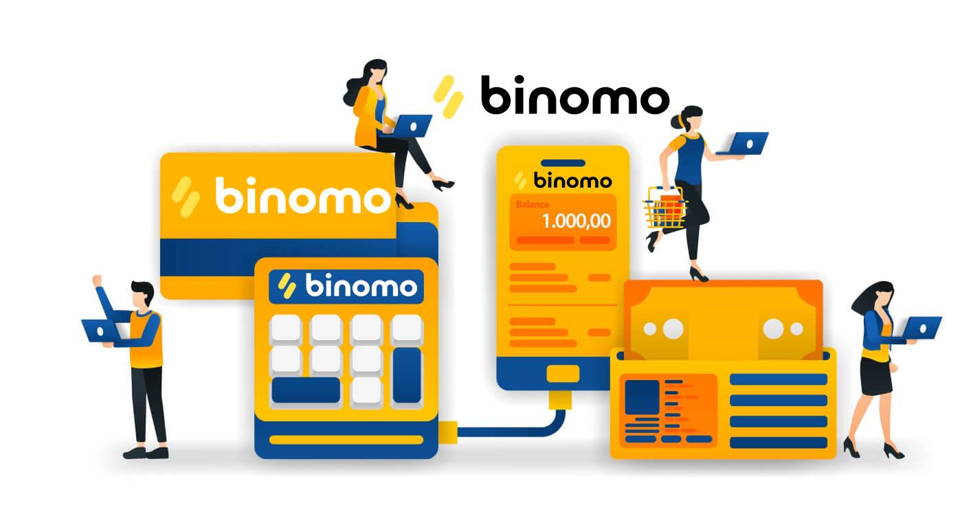 Binomo میں ڈپازٹ فنڈز کیسے نکالیں اور کیسے بنائیں۔