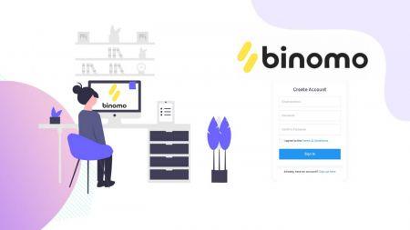 Binomo پر ڈیمو اکاؤنٹ کیسے کھولیں۔