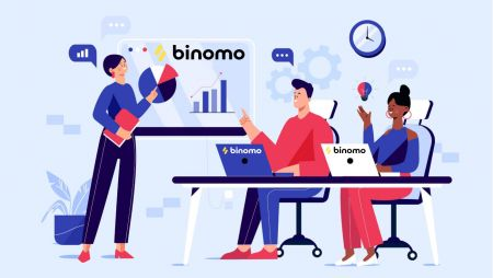 لاگ ان کیسے کریں اور Binomo پر ٹریڈنگ کیسے شروع کریں۔