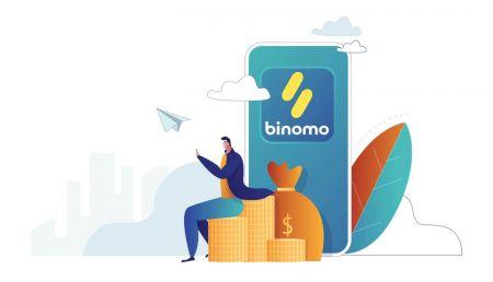 سائن ان کیسے کریں اور Binomo سے فنڈز کیسے نکالیں۔