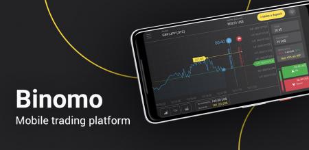 اینڈرائیڈ فونز پر Binomo ایپ کا استعمال کیسے کریں۔