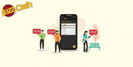 Binomo میں فنڈز پاکستان بینک ٹرانسفر کے ذریعے جمع کروائیں (Easypaisa SMS، Jazz Cash SMS)