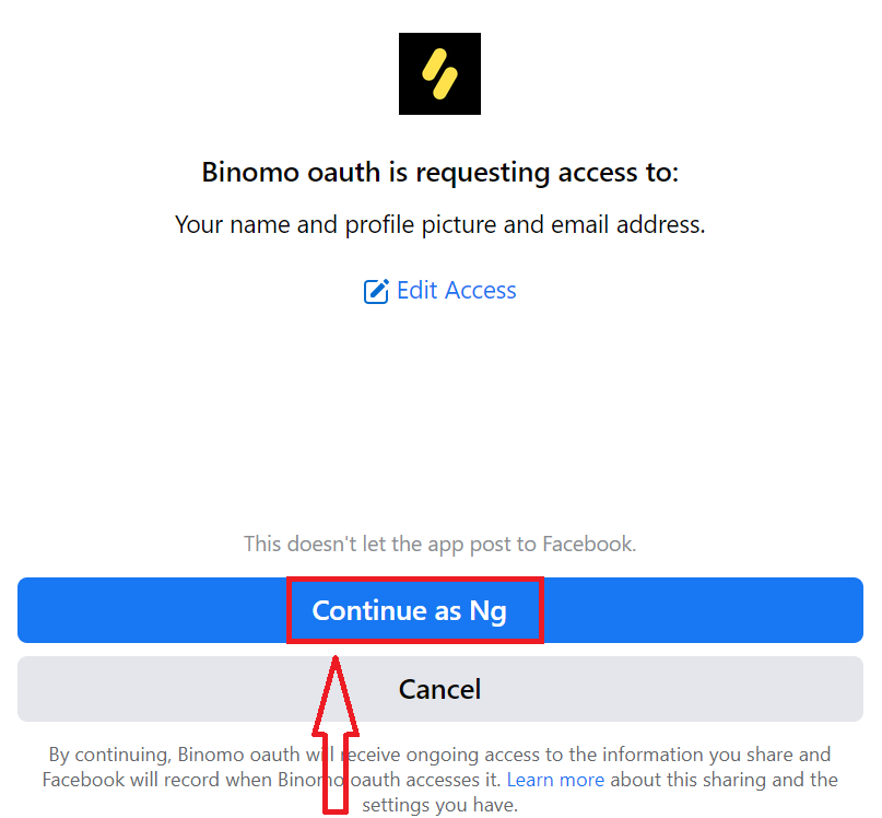 اکاؤنٹ کیسے کھولیں اور Binomo میں سائن ان کریں۔